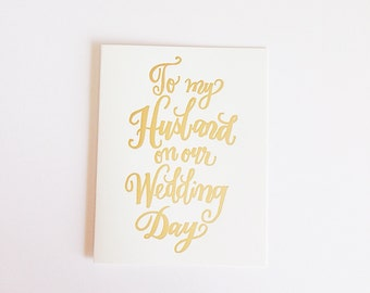 To My Husband on Our Wedding Day ~ Greeting Card