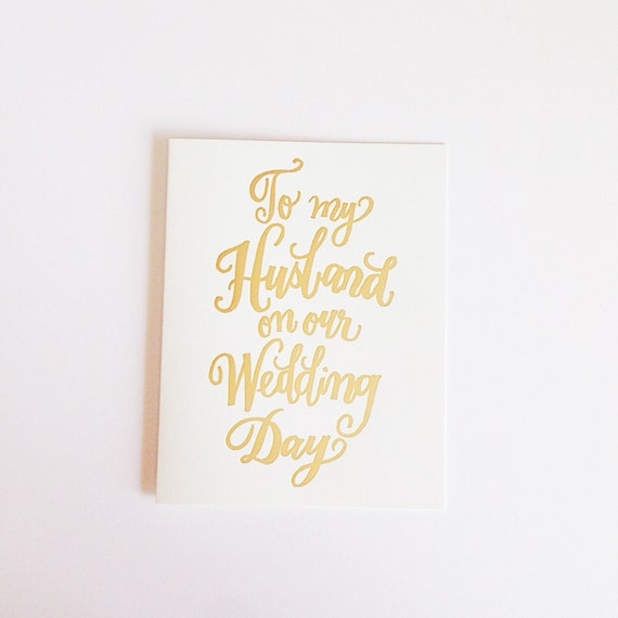 To My Husband on Our Wedding Day Greeting Card by ...