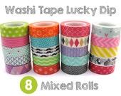 Washi Tape Set - 8 Roll Lucky Dip - Random Selection - Washi Tape Pack - Bulk Washi Tape - Washi Tape Australia - Washi Tape Lucky Dip