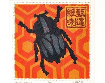 Block Printed Beetle