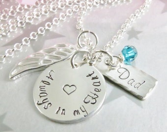 Hand Stamped Always in my Heart Mom or Dad Necklace. Sterling Silver. Personalized Remembrance of Dad. Parent Memory Jewelry. Keepsake Gift.