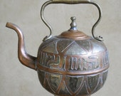 Tri-metal Indian--Exotic vintage teapot given new life as a Windchime