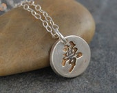 "Fine Silver Asian Inspired ""Dream"" Pendant Necklace"