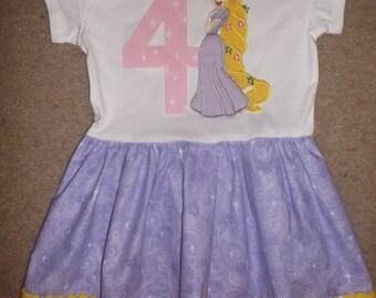 Long Haired Princess Birthday Dress
