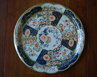 Vintage Round Daher Metal Tray - Serving Tray - Chinoiserie - Asian Inspired - Cottage Chic