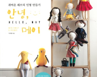 Hello, May Family Doll - Korean craft book