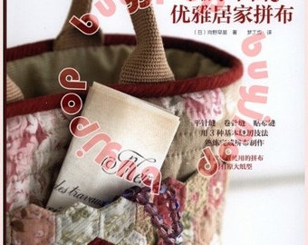 Chinese Edition Japanese Craft Pattern Book Cute Everyday Quilt Bag Sanae Kono