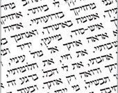 Digital Ketubah Text File