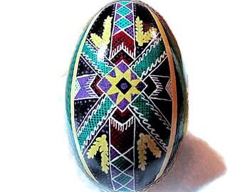 Egg, Pysanka, Ukrainian Easter Egg, Batik Decorated Goose Egg- Indian Summer Ukrainian Egg
