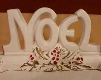 Vintage Christmas NOEL Candle Holder