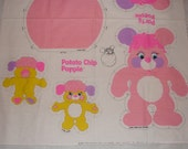 Vintage 80s Potato Chip and Party Popple Doll Fabric Panel #6753