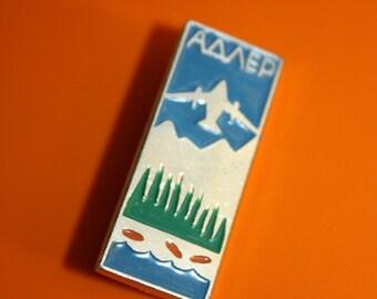ADLER - Vintage Rare Pin - Soviet Union Russian Pin
