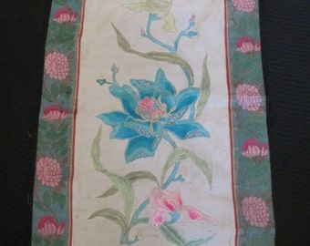 "Beautiful Antique Silk Embroidered Tapestry Wall Hanging Decor 12"" x 19"""