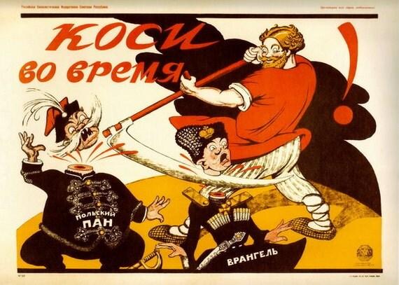 Russian Revolution Poster / Mow on time. Soviet poster, soviet propaganda, propaganda, ussr, soviet union, Soviet, ussr poster, 1920