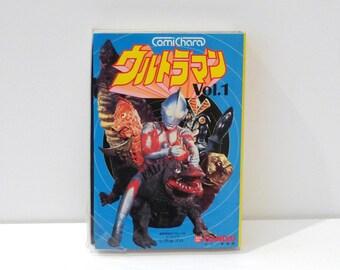 Ultraman Game Vintage Japanese Ultraman Godzilla Monster Game Bandai Boxed Toy Set Japan Comi Chara Original Box Packaging