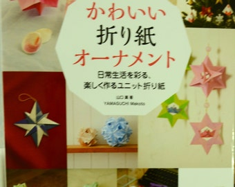 Cute Origami Ornaments for all seasons by Makoto Yamaguchi- Japanese Craft Book