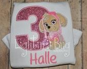 Skye Dog birthday shirt birthday