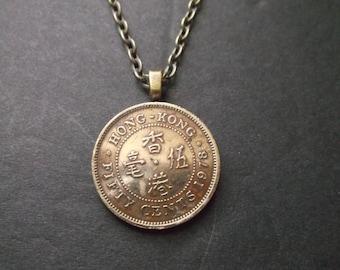 Hong Kong Gold Colored Coin Necklace - Hong Kong Pendant - 1978 Gold Colored Hong Kong Necklace