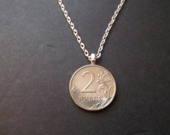 "Russia ""2""  Bahk Poccnn  Coin Necklace -Russia Coin Pendant with Bail and Chain"
