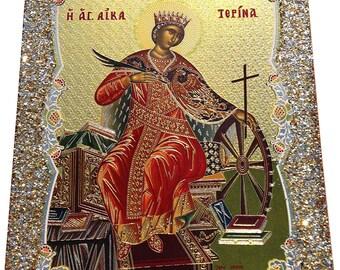 Saint St. Catherine / Katerina - Orthodox Byzantine icon - Gilded Silver Plated icon on wood (30cm x 22.2cm)