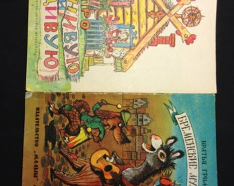 Set 2 books. Russian and Ukrainian folk tales. 1986, Grimm. The Bremen Town Musicians. 1984
