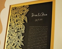 Ketubah papercut vow- ketubah gold metallic paper - custom wedding ketubah - home wall art modern - modern ketubah - ketubah papercut