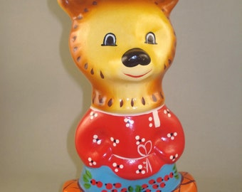 Vintage old Russian Soviet Wooden Paper Mache Figurine Bear  - USSR
