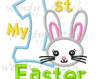 My 1st Easter bunny applique machine embroidery design
