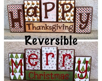 Christmas blocks - reversible