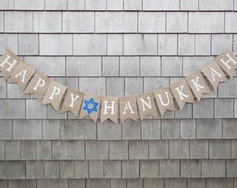 Ready To Ship, Hanukkah Banner, Hanukkah Bunting, Hanukkah Decor, Hanukkah garland, Burlap bunting banner, Holiday Decor, Happy Hanukkah