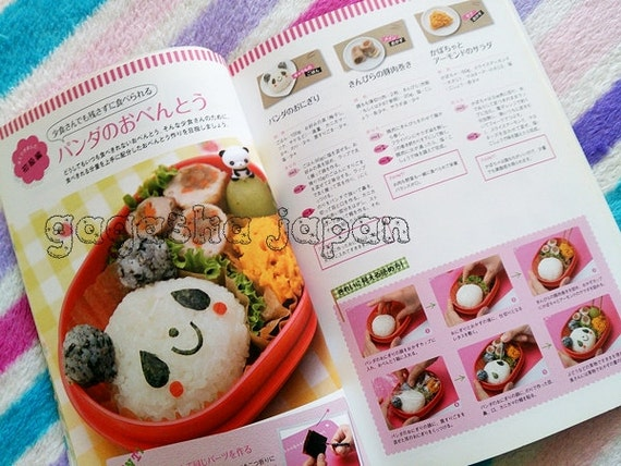 easy 3steps wakuwaku bento japanese cooking book japan lunch box recipe blogger from. Black Bedroom Furniture Sets. Home Design Ideas