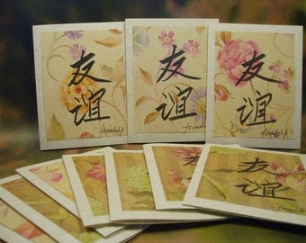 Friendship Cards/ Hand Written Chinese Calligraphy FRIENDSHIP cards/ Hand Made Greeting Cards/ English Chinese