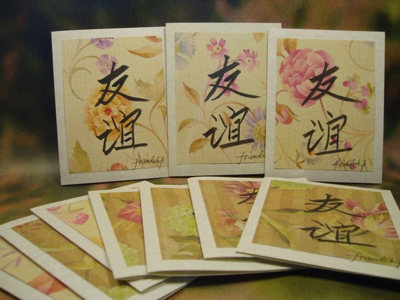 Friendship cards hand written chinese calligraphy