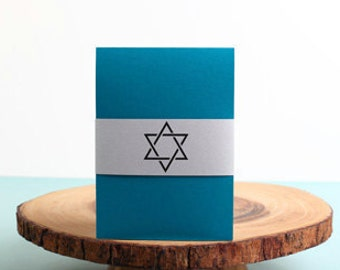 Bar Mitzvah Invitation - look 2