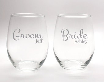 Engraved Personalized Stemless Wine Glasses - Bride and Groom Glass Set - 15oz - Etched Glass Wedding Gift