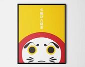 Japanese Daruma Print Pop Art Wish Doll Illustration & Motivational Poster [yellow]