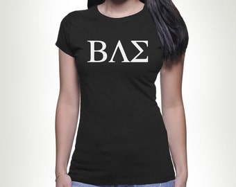 Funny Greek Bae T-shirt Tshirt Tee shirt Women Birthday Gift for her Frat Babe Zeta Sorority College University Beer Drinking Party MB49
