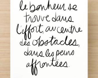Le bonheur se trouve dans l'effort, au centre des obstacles, dans les peurs affrontées - 5 Cartes postales 5x7