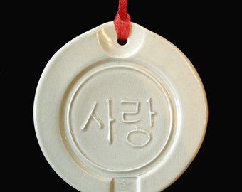 Korean -Love- Ornament