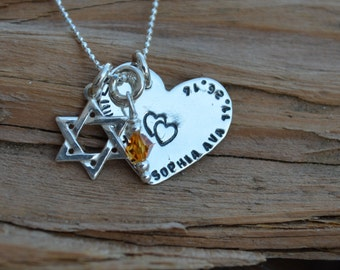 Star of David Necklace  - Personalized with Birthstone & Heart or Disc Charm -Bat-Mitzvah Gift - Sterling Silver -Stamped Hebrew or English