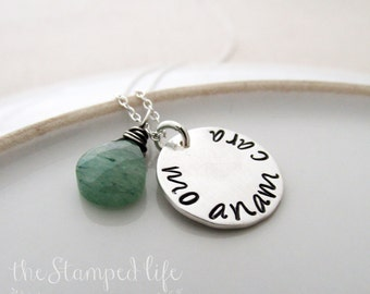 Mo Anam Cara Sterling Silver Necklace With Gemstone, Irish, Celtic