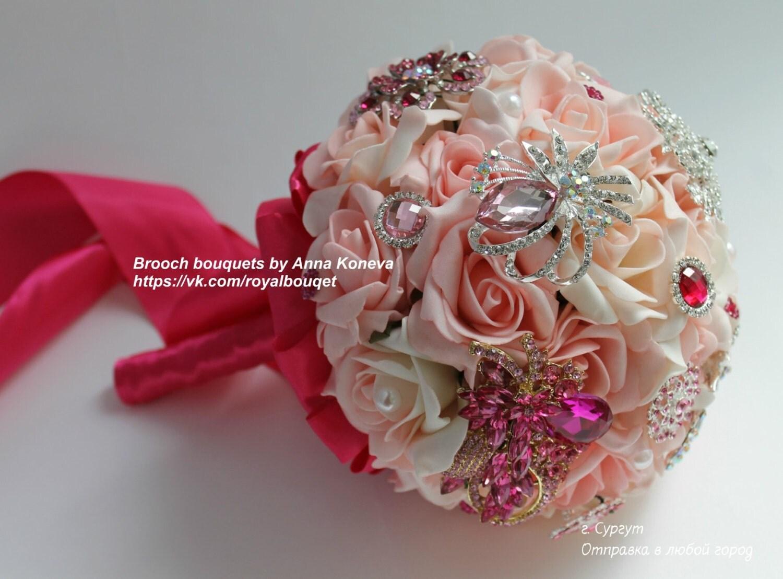 Brooch Bouquet Pink Fuchsia Bridal Brooch By JewelryBouquet