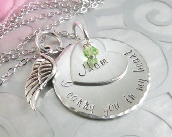 Hand Stamped Memory Necklace - I Carry You in my Heart Necklace - Memory Necklace - Mom Memorial Necklace - Hand Stamped Aluminum