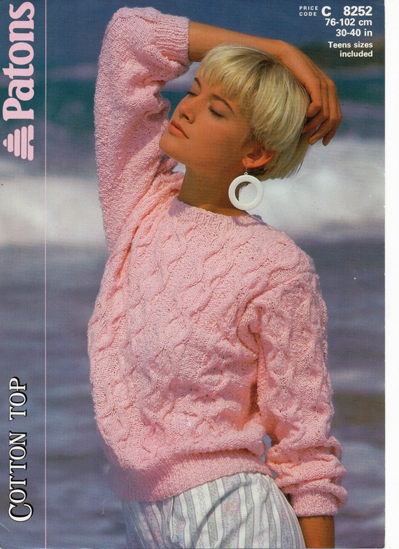 womens cotton cable sweater knitting pattern summer sweater