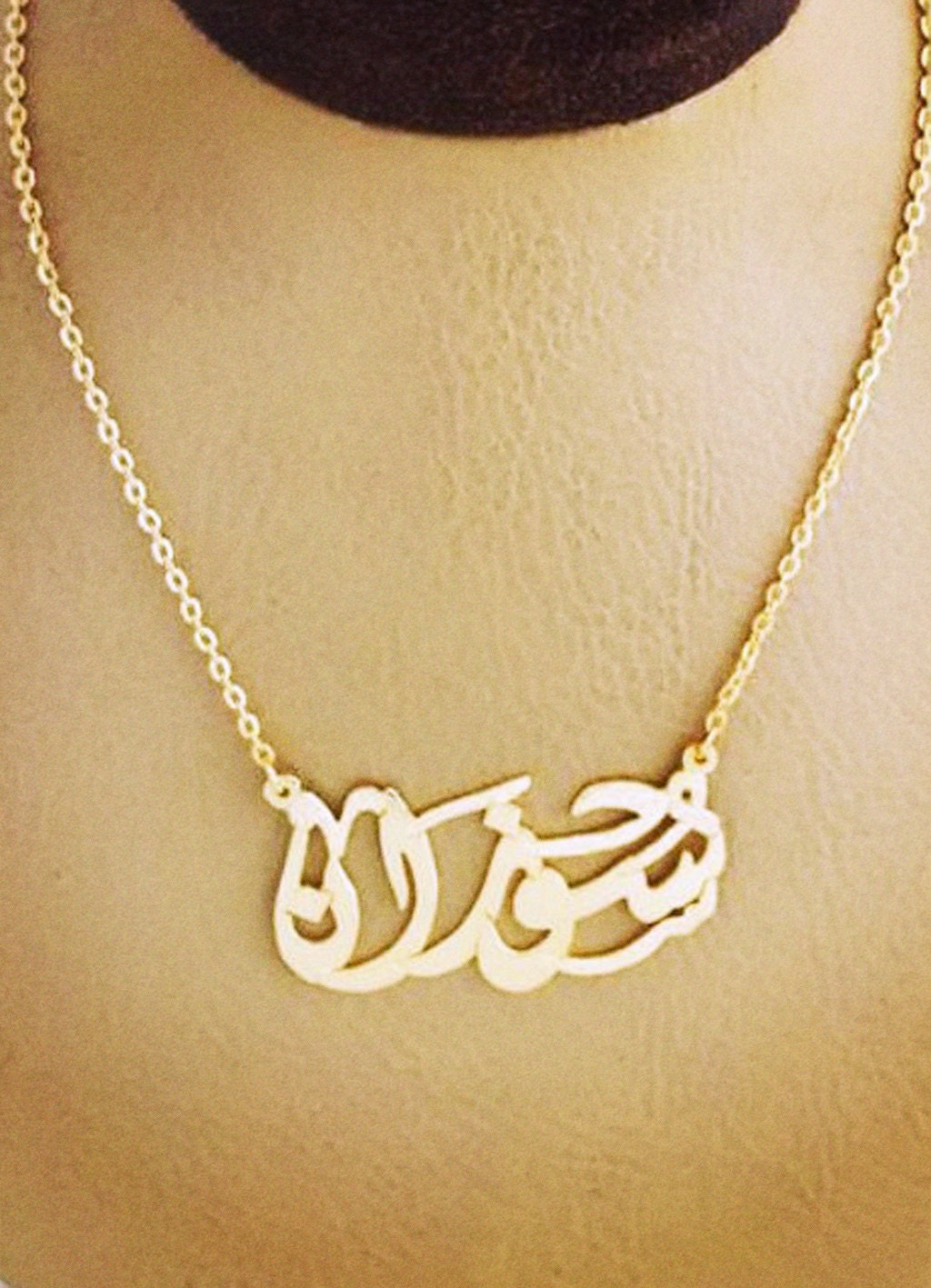 any name plate necklace suzan arabic name necklace by