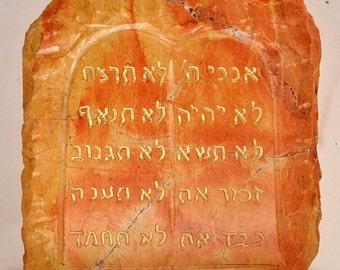 The Ten Commandments in Jerusalem Marble Stone