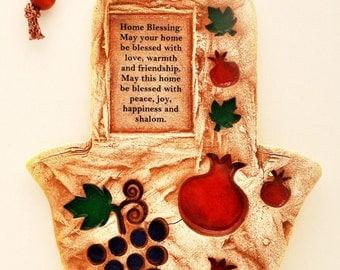 Home Blessing Hamsa Hand Ceramic Hand Made Art Design