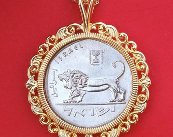 1979 Israel 5 Lirot BU Coin Roaring Lion Menorah Above Gold Plated Necklace NEW