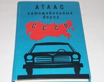 Soviet vintage Road atlas of the USSR (Атлас автомобильных дорог СССР) 1973
