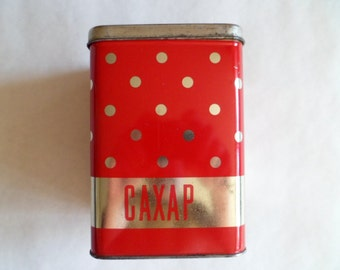 Soviet Red Tin Box, Polka Dots Tins, Soviet Tin Container, Vintage metal tin boxes for kitchen